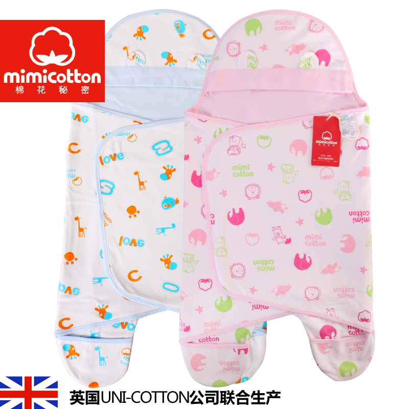 Cotton secret hold newborn baby blankets coated spring and summer cotton baby infant hold shirtwaist