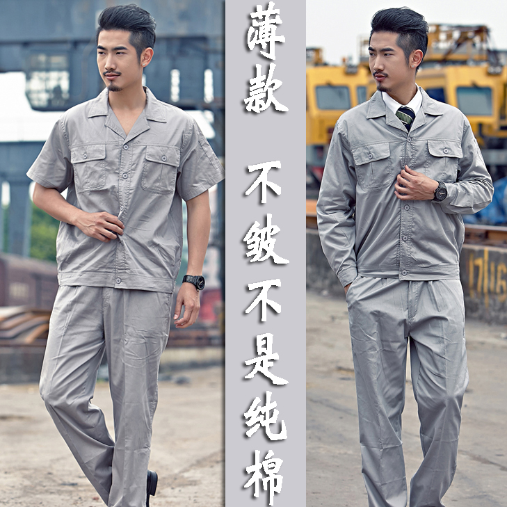 Company Uniform Factory Working Clothes Warm Cotton Clothing - 웹
