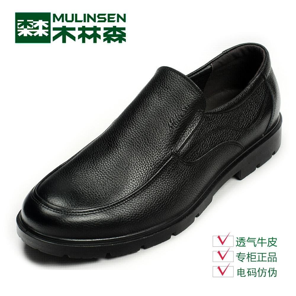 [Counter genuine] 2014 autumn and winter linsen M431183 business breathable leather shoes casual shoes large yards