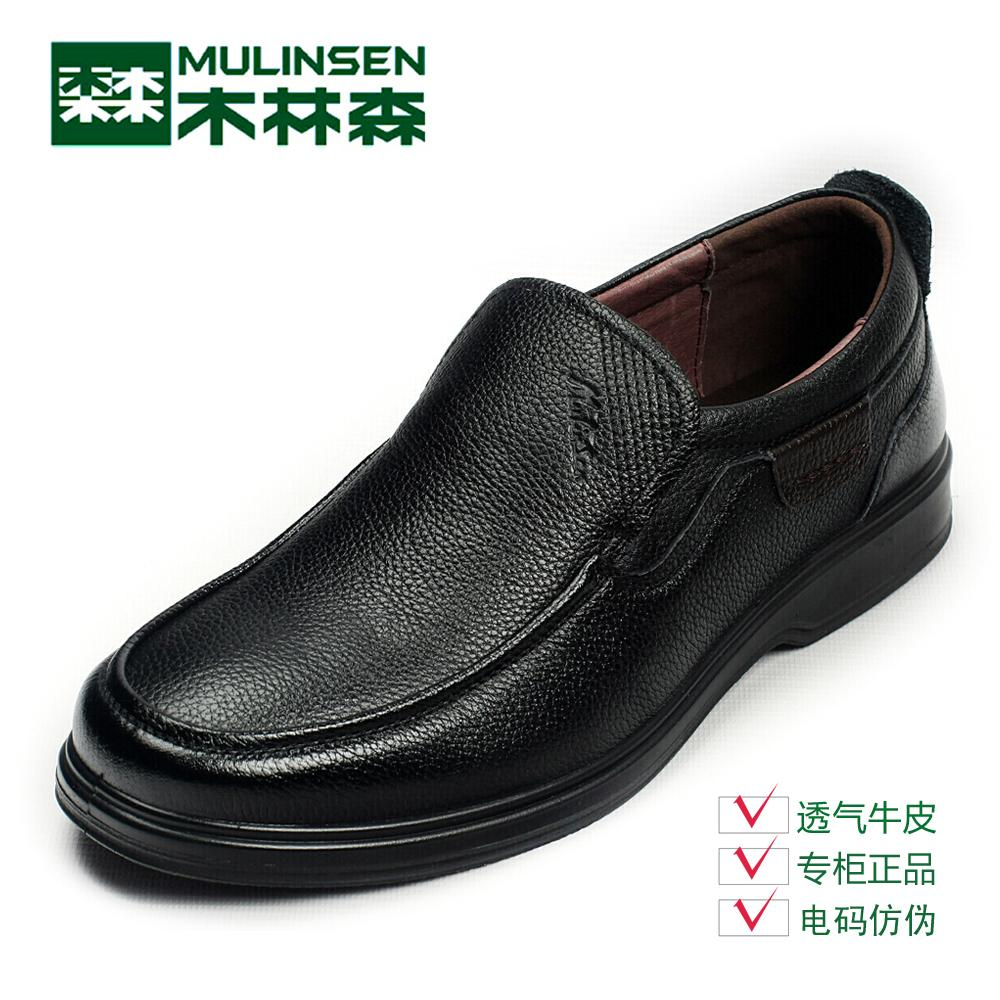 [Counter genuine] 2014 autumn and winter linsen M432946 business shoes breathable men's casual shoes set foot