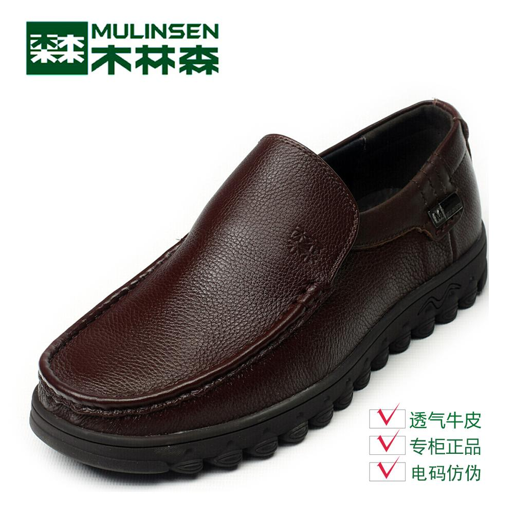 [Counter genuine] linsen 14 autumn new men's business casual breathable m431247 soft leather shoes
