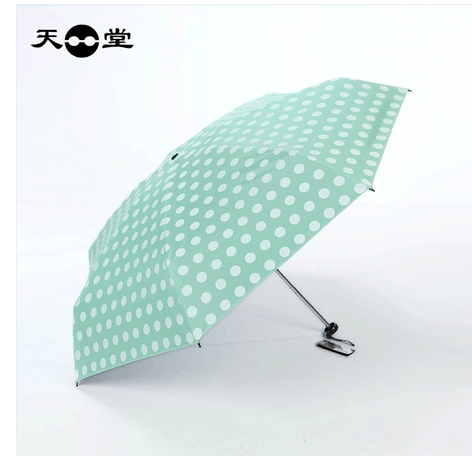 Counter genuine paradise umbrella sun umbrella uv sun umbrella sun umbrella half of the classic dot umbrella striped umbrella
