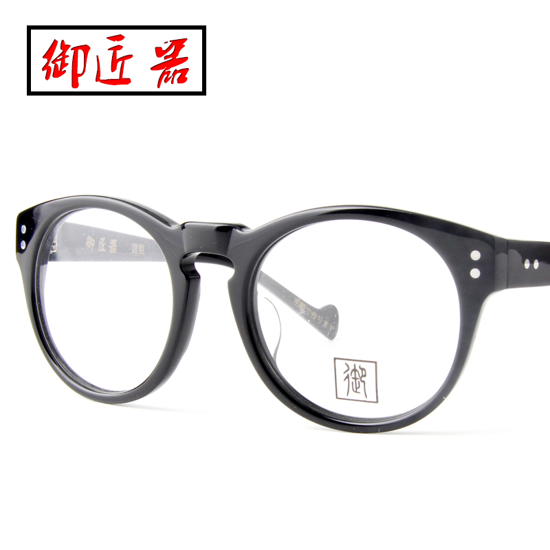 075ce6d1f25 Get Quotations · Counter genuine royal carpenter is upscale retro handmade  plate round frame glasses frame johnny depp see
