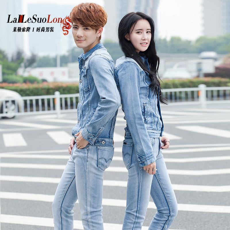 743a95ceaf2 Get Quotations · Couple autumn and winter denim piece suit (jacket + jeans)  slim male korean version