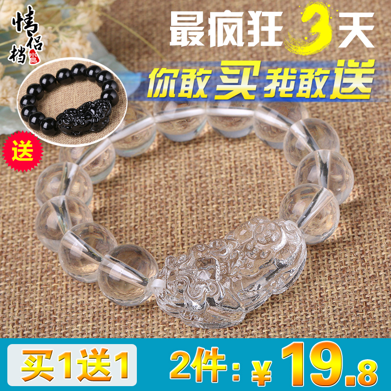 Couples agate beads lap bracelets brave men obsidian bracelet crystal jewelry gift korean