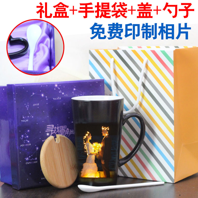 Couples color cup custom couple discoloration cup bone china do photo color cup couple cups hot water display chart