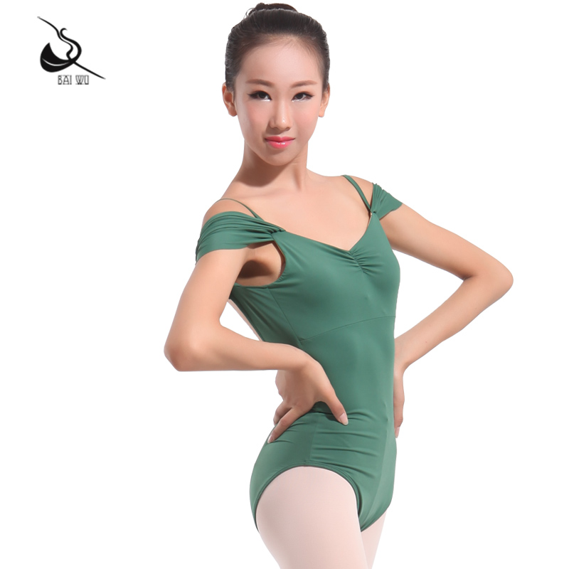 311f09ea1585 Get Quotations · Court parker house dance new adult ballet dance clothes  and girls clothes and body suits leotard