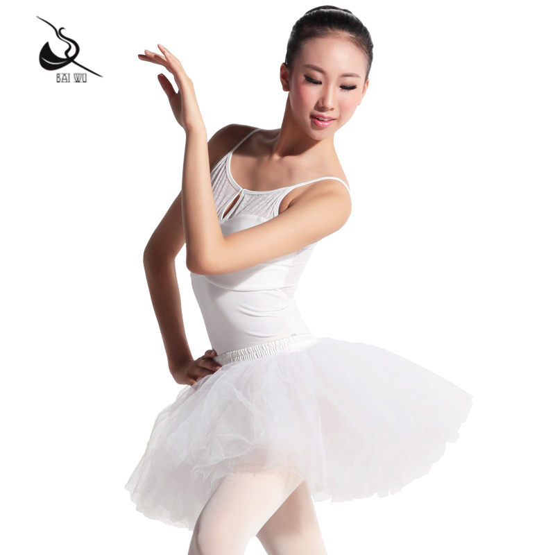 Court parker house dance new short paragraph veil ballet dance skirt white princess play out