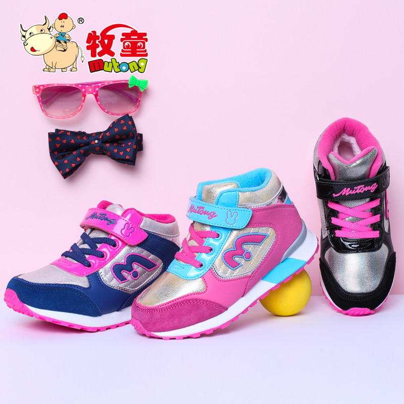 Cowboy shoes high top sneakers shoes sneakers casual shoes children warm winter models girls shoes high top sneakers