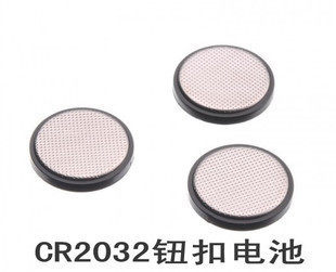Cr2032 coin cell battery stopwatch battery frog light hot wheels spoke lights dedicated button batteries