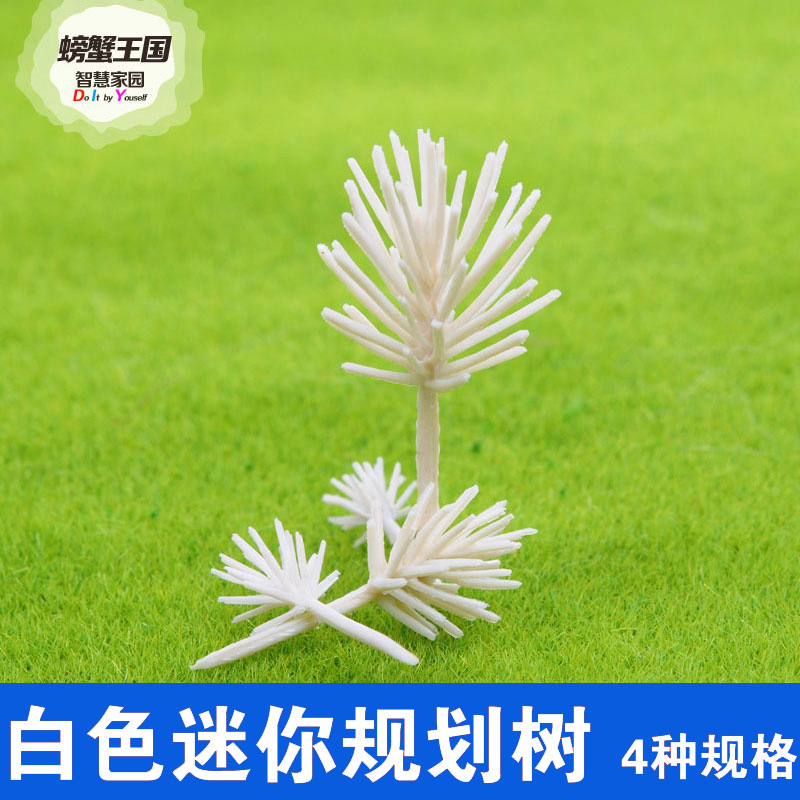 Crab kingdom building sand table model making materials with king model planning tree plastic tree white mini