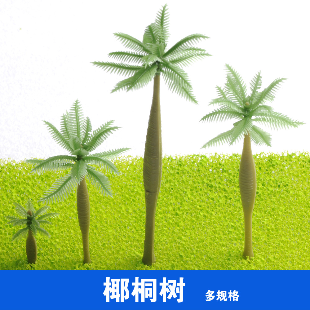 Crab kingdom diy handmade sand table model building sand table model material landscape model tree coconut coconut coconut trees tung
