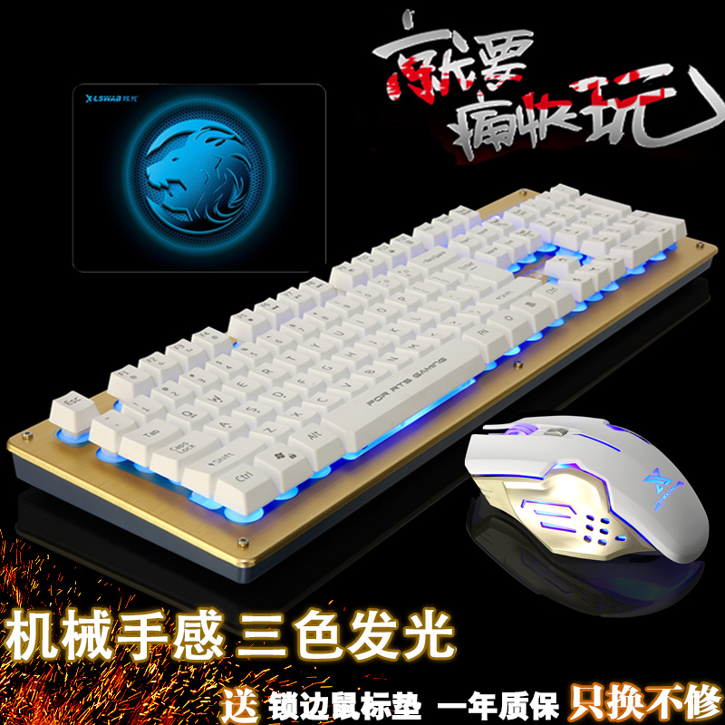 Crack glare professional gaming cafes notebook desktop computer usb wired gaming mouse cf lol shub