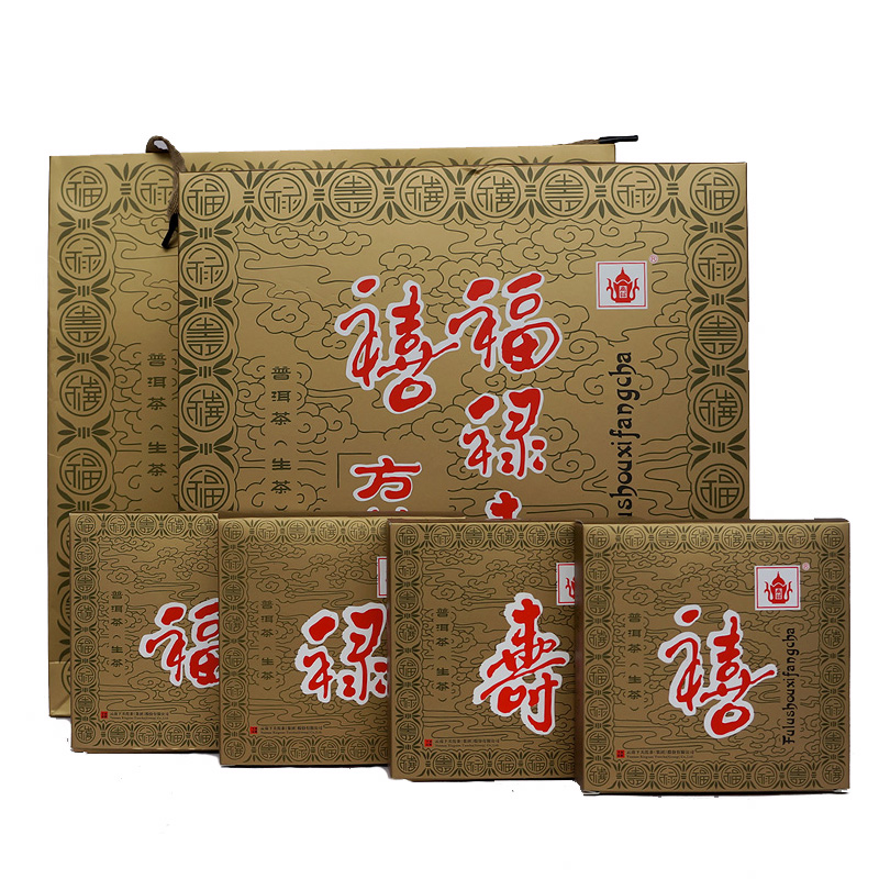 Crafts drink tea gods jubilee 2014 shimonoseki tuo pu'er tea raw tea party tea gift box 1000g