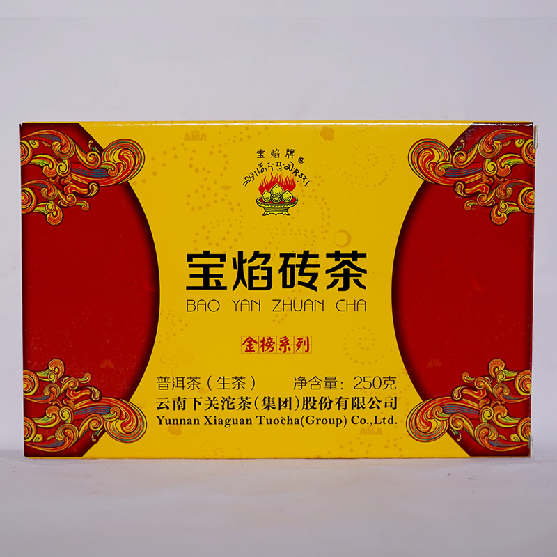 Crafts drink tea pu'er tea shimonoseki po yan 2014 gold series 250g raw brick brick