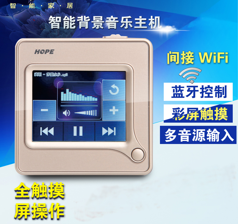 china touchscreen mp4 player china touchscreen mp4 player shopping rh guide alibaba com mp4 player guide MP2 Player
