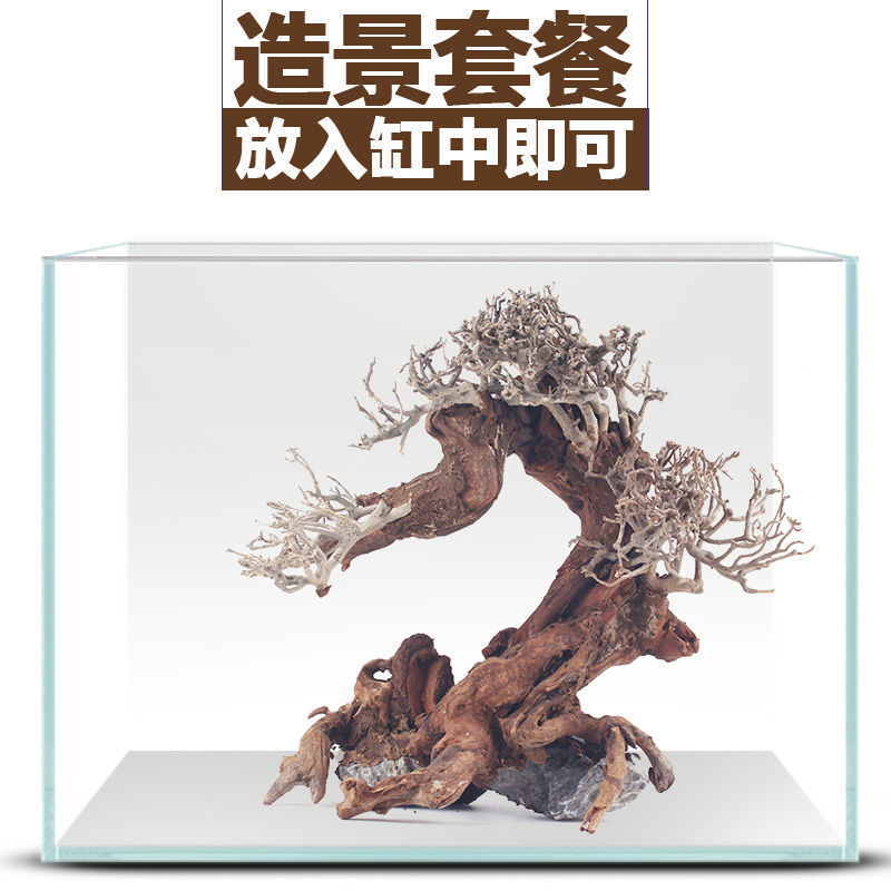 Crazy stone aquarium fish tank decorative landscaping driftwood tree moss driftwood driftwood landscaping plants aquarium landscaping landscaping package