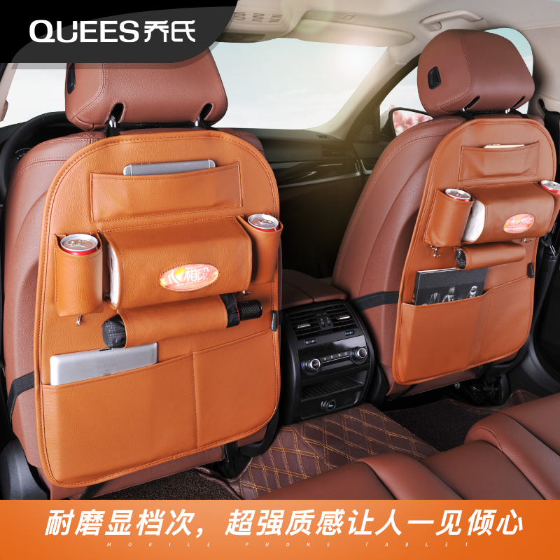Creative automotive supplies car storage bag multifunction car glove box car seat pouch hanging