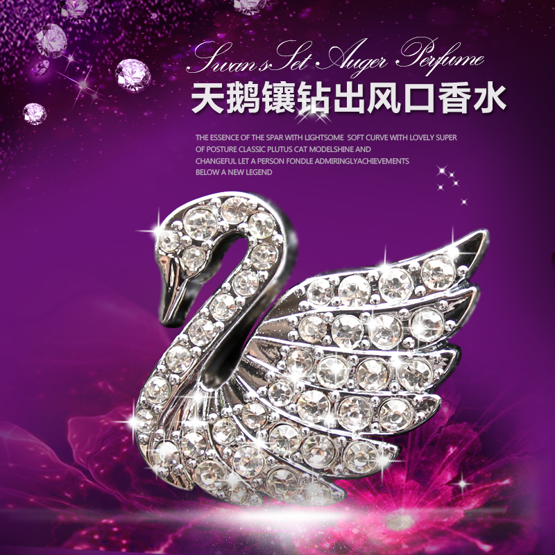 Creative car perfume bottle diamond crystal swan perfume car air conditioning vent car car outlet perfume seat
