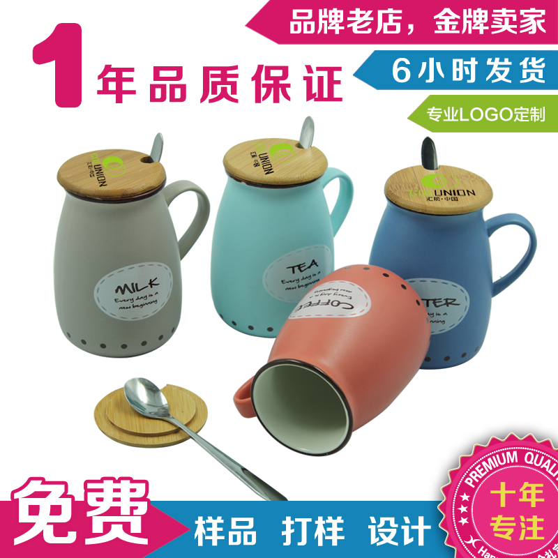 Creative ceramic mug set 50 from india logo customized corporate office to send gifts promotional advertising promotional activities