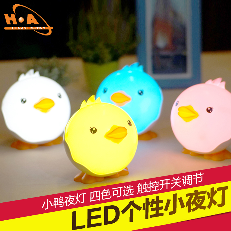 Creative energy saving led night light usb charging plug your baby bedside lamp bedroom lamp touch sensor lights