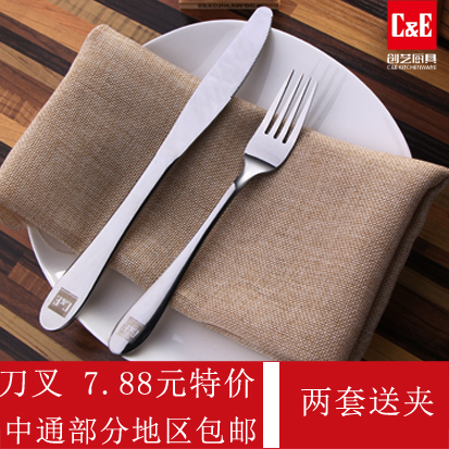 Creative thick stainless steel tableware kitchenware dishes western steak knife and fork spoon parure piece suit free shipping