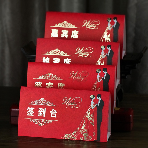 Creative wedding supplies wedding personalized wedding table cards wedding seat card table card taiwan card romantic wedding reception table