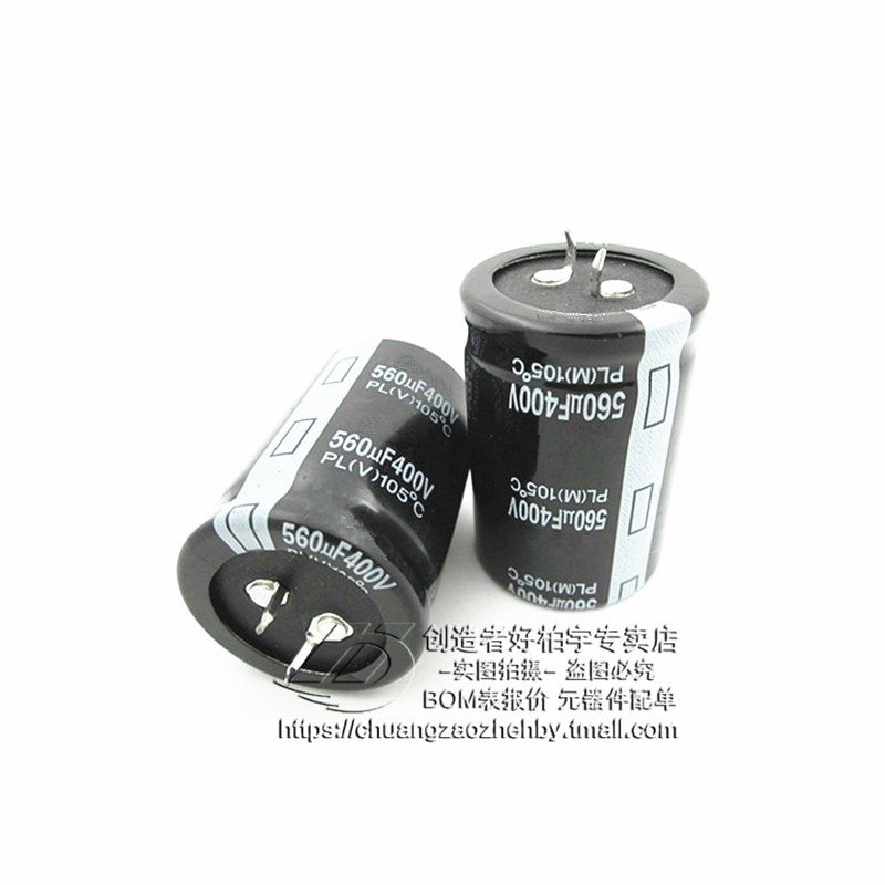 Creators | horns capacitance 400 v 560 uf electrolytic capacitor volume 35*50