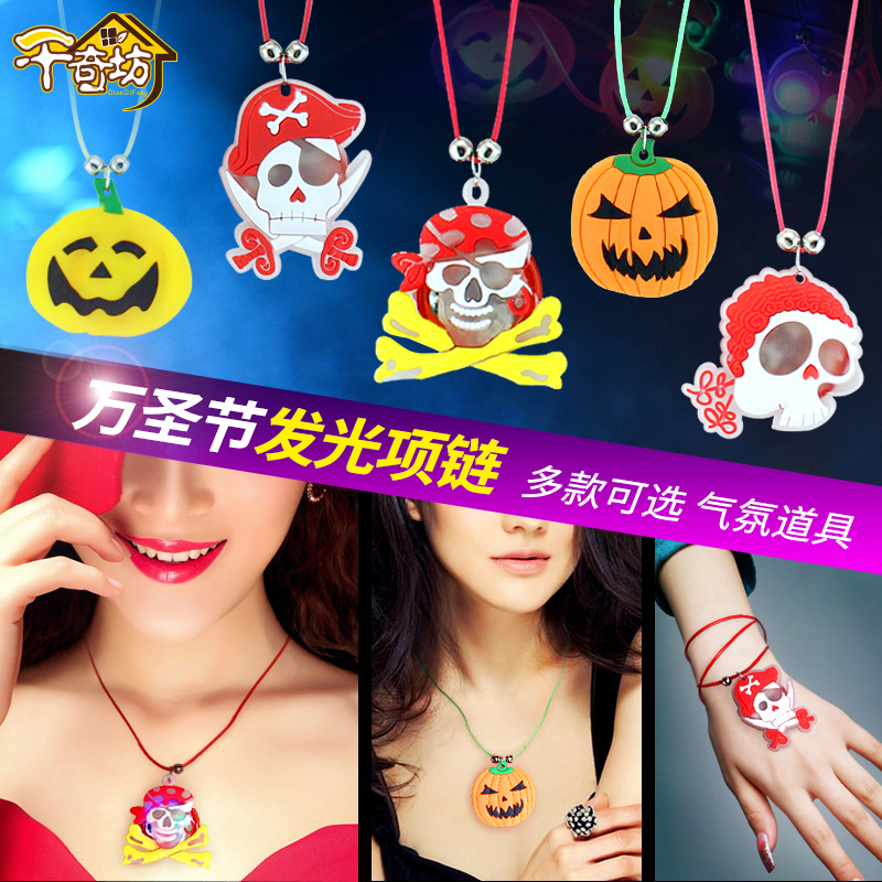 Creepy square halloween party dress props supplies children dress up cosplay halloween pumpkin necklace shining