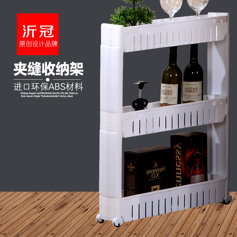 Crevice crevice storage rack bathroom shelf kitchen refrigerator removable gap finishing rack bathroom shelf floor