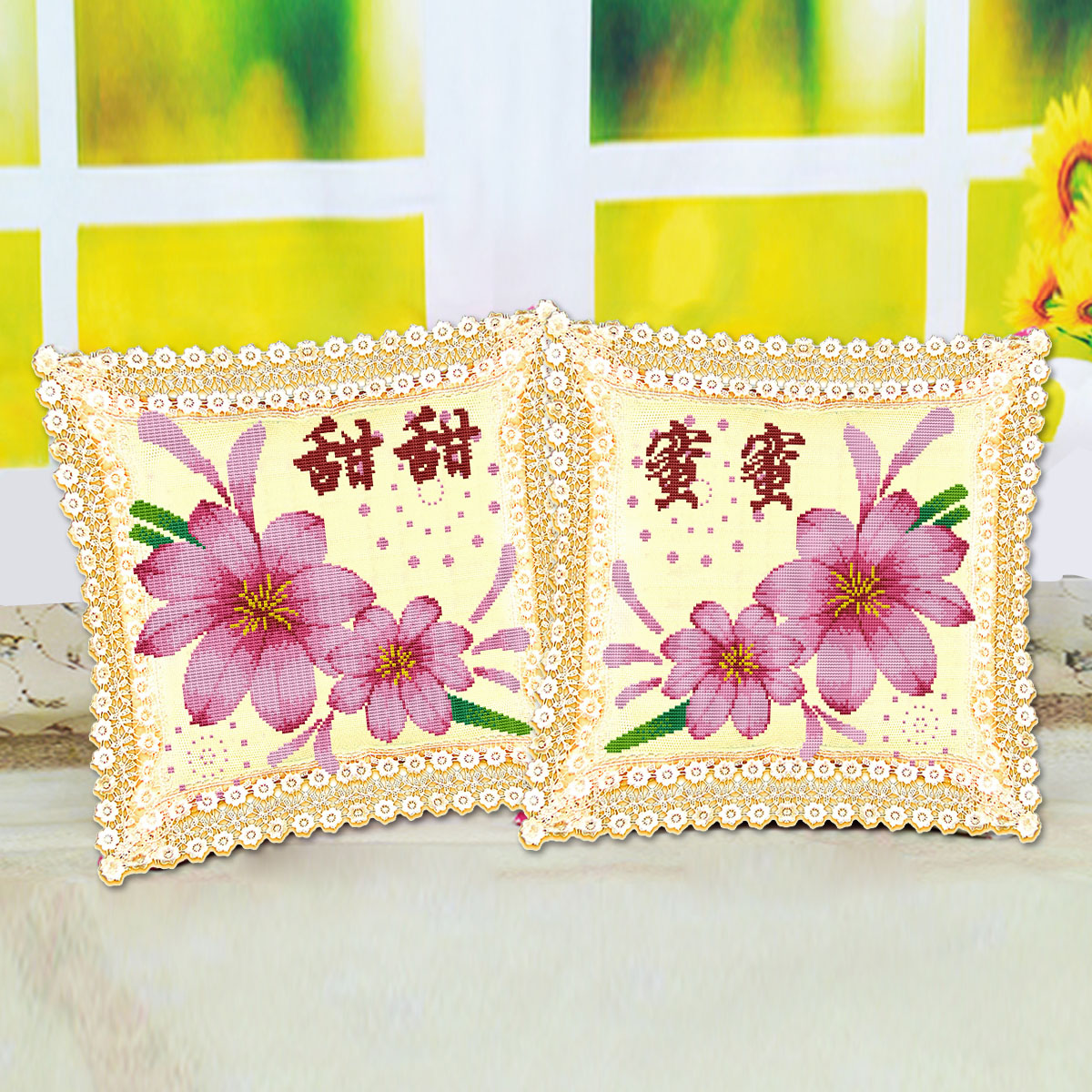 Cross stitch free shipping printing bedroom series of european lace pillow free deals knot one pair of pillow containing sweet sweet honey