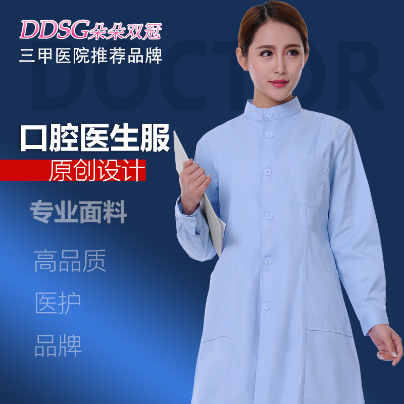 Crown female dental stickin' sleeved clothes and winter clothes white blue lab coat white coat care pharmacy dental clinics
