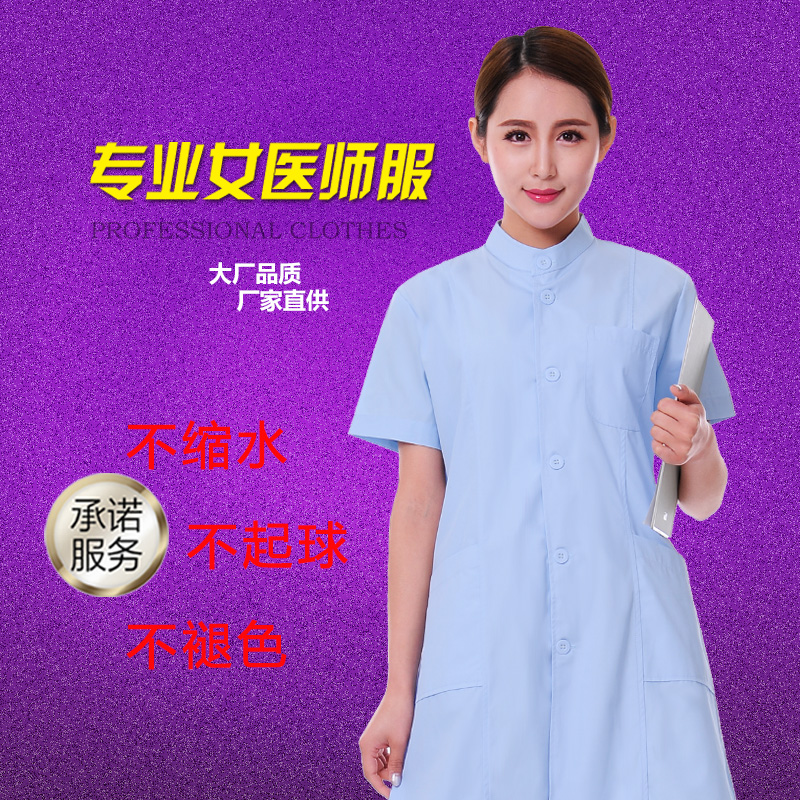 Crown female stickin' dental medicine shop short sleeve summer clothes white blue collar white coat white coats