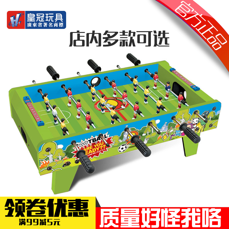 Crown foosball children parenting play board games desktop desktop football table football machine home with adult soccer