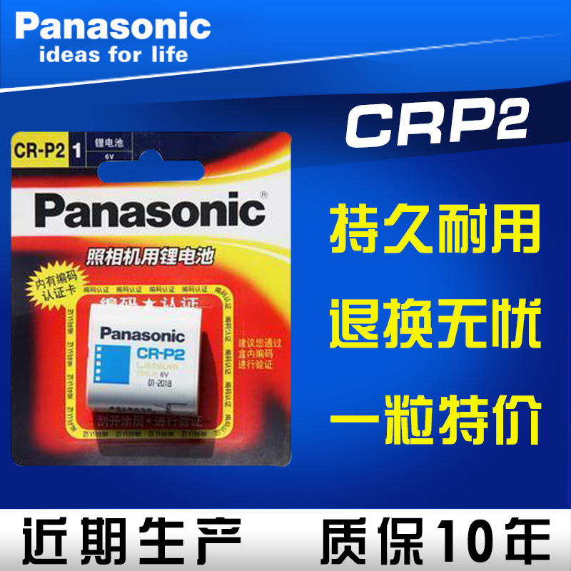 China Launch Crp 123, China Launch Crp 123 Shopping Guide at Alibaba.com