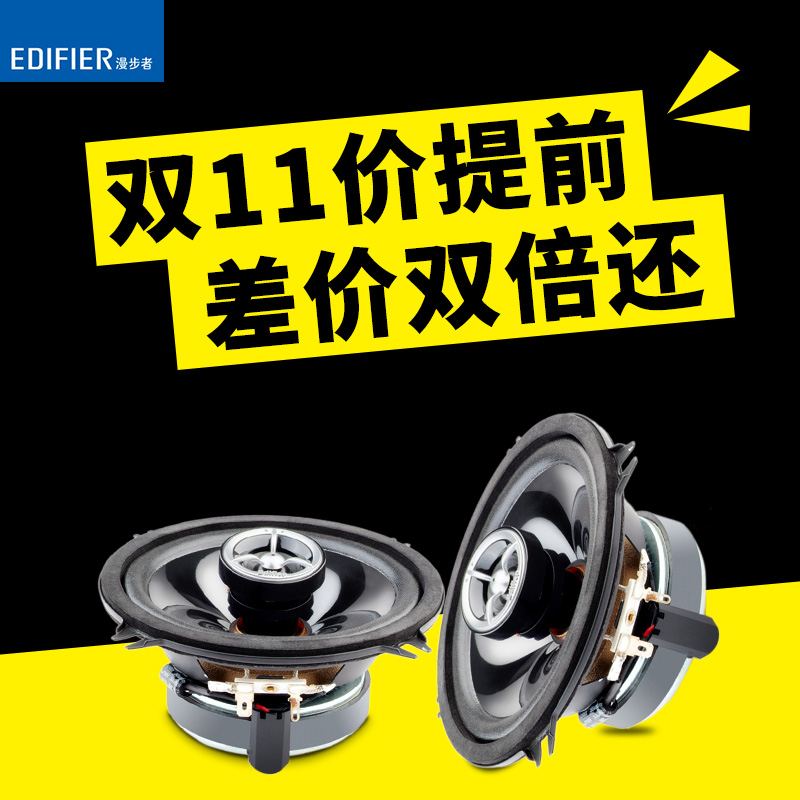 Cruiser car stereo speakers 4 inch 5 inch 6 inch 6.5 inch car coaxial modified high bass sound loudspeaker Is