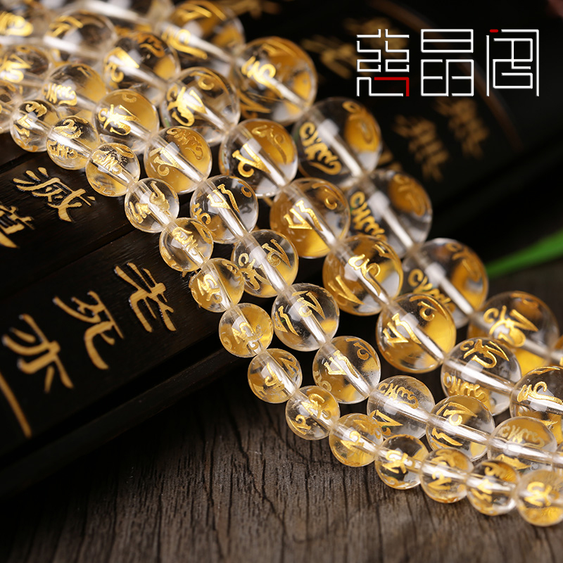 Crystal court tsz 8-40m3 14mm diy handmade jewelry white crystal liuzizhenyan semifinished loose beads string of beads bead bracelet