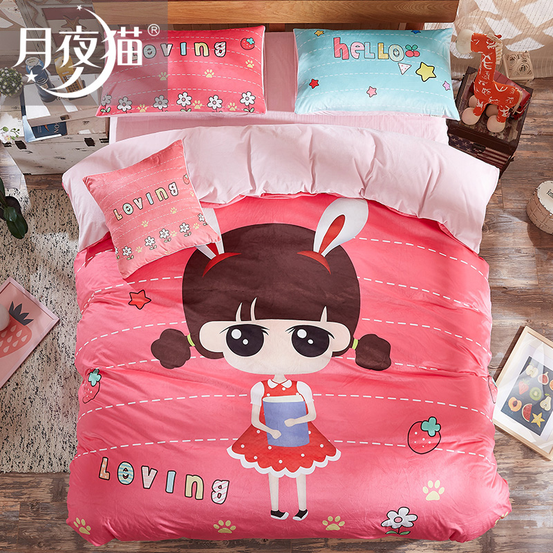 Crystal cute cartoon family of four thick velvet warm autumn and winter antistatic children's beds on supplies three sets of girls