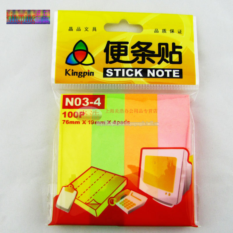 Crystal goods N03-4 office memo sticky note posted 4 color fluorescent stickers affixed n times stickers affixed creative paper notes