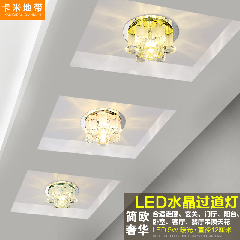 Crystal led spotlights w camminanti strip ceiling aisle lights entrance corridor lights a full living room ceiling downlights