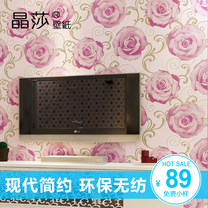 Crystal lufthansa wovens xin ya roses 3d embossed wallpaper pastoral marriage room bedroom living room backdrop wallpaper