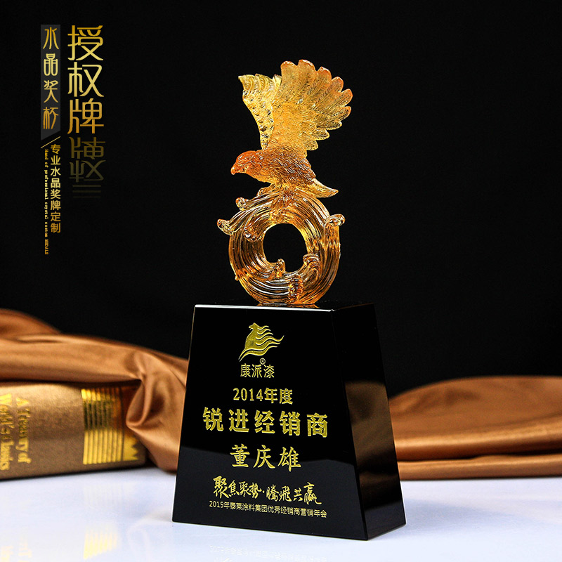 Crystal trophy custom licensing authority trophy custom spot prize trophy crystal custom lettering free