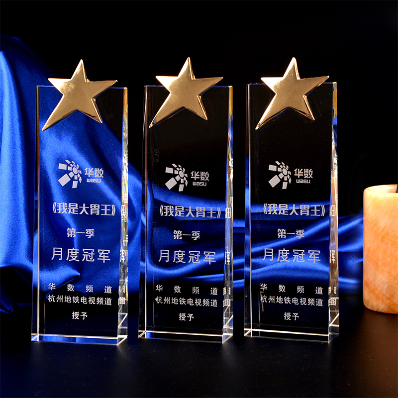 Crystal trophy custom metal pentagram trophy tournament souvenir medal authorized licensing business gifts free lettering