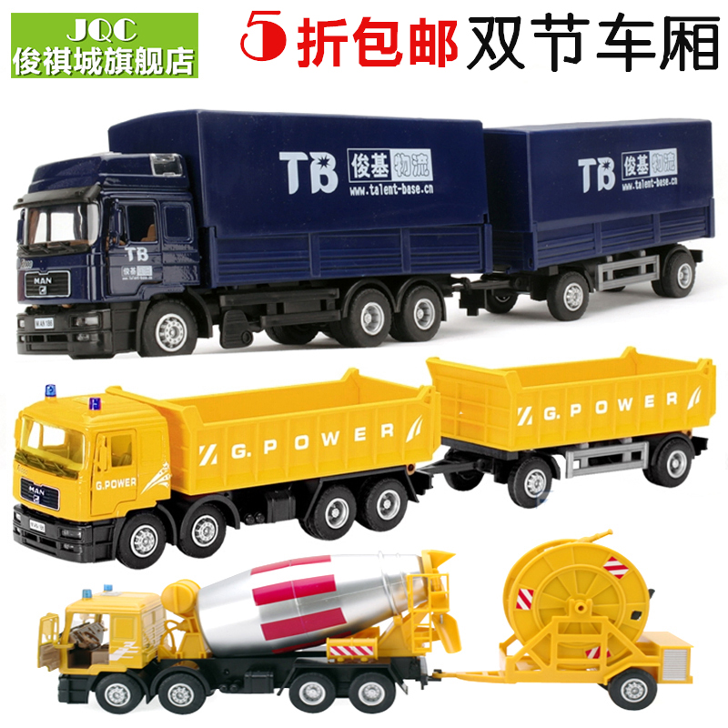 Csl 1:40 transport truck container truck fire truck grab wooden toy garbage truck alloy car models