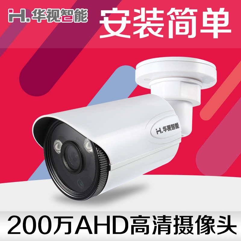 Cts intelligent surveillance camera p analog cameras ahd surveillance camera hd night vision surveillance cameras monitoring probes