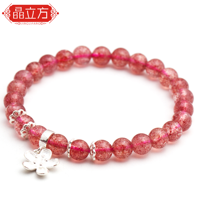 Cubic crystal strawberry crystal bracelet female models of ice kinds of natural rose quartz bracelet pink crystal bracelets with 925 silver pendants