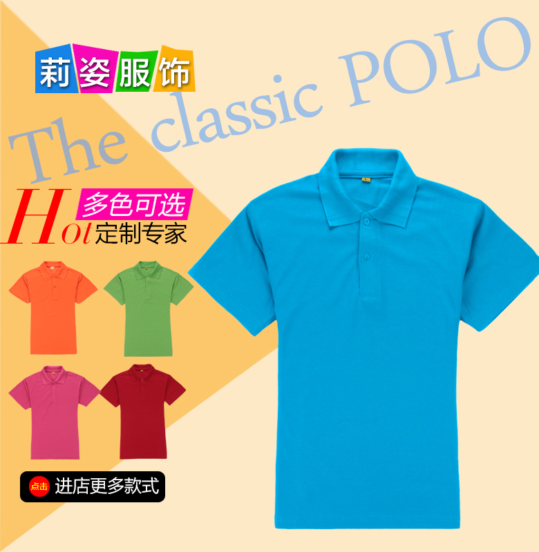 Cultural shirt custom class service diy costumes custom lapel short sleeve t-shirt custom blank polo shirt custom clothing factory