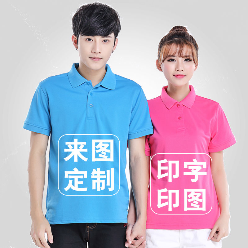 Cultural shirt overalls work clothes polo shirt custom t-shirt lapel nightwear custom printing custom clothes