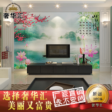 Culture stone tile backdrop living room tv backdrop tile ceramic stone backdrop mural landscape love