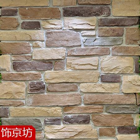 get quotations culture stone wall outside the villa decoration background wall restaurant retro antique brick tiles cultural brick
